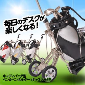 ゴルフキャリーバッグ ペン&ペンホルダー(ゴルフ 雑貨)(ゴルフコンペ景品 ゴルフコンペ 景品 賞品 コンペ賞品)|egolf