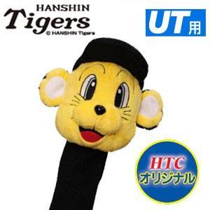阪神タイガース トラッキー UT/ユーティリティー ヘッドカ...