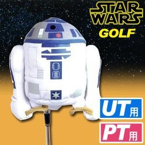 STAR WARS スターウォーズ R2D2 HB/UT/ユーティリティー ヘッドカバー(ゴルフ キャラクター ヘッドカバー おもしろ プロ野球)|egolf