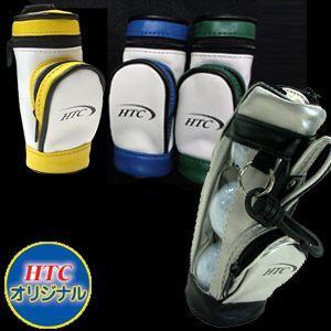 ミニゴルフバッグ ボール&ティーホルダー(3個用)(ゴルフコンペ景品 ゴルフコンペ 景品 賞品 コンペ賞品) egolf