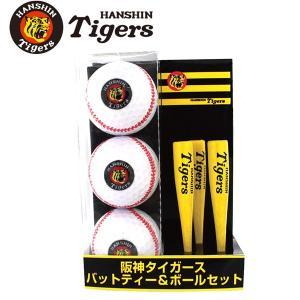 阪神タイガース グッズ バット型ティー&ボールセット(プロ野球 応援 おもしろ 球団 キャラクター)|egolf