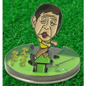 おもしろゴルフマーカー なんでそうなるの! フリップアップマーカー(メール便対応可) (ゴルフ マーカー ボールマーカー おもしろグッズ)|egolf