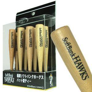 福岡ソフトバンクホークス バット型ティー(8本セット)(メール便対応可) (golf tees)|egolf