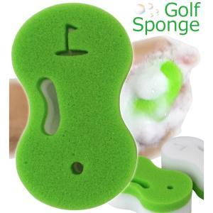 ゴルフスポンジ 2個セット(ゴルフ 雑貨)(ゴルフコンペ景品 ゴルフコンペ 景品 賞品 コンペ賞品)|egolf