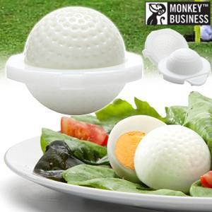 ゴルフボール型ゆで卵 エッグシェイパーズ(ゴルフ おもしろ 面白 雑貨 グッズ)(ゴルフコンペ景品 ゴルフコンペ 景品 賞品 コンペ賞品)|egolf