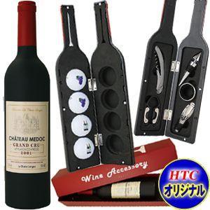 Golfers ワインアクセサリーキット(ゴルフ 雑貨)(ゴルフコンペ景品 ゴルフコンペ 景品 賞品 コンペ賞品) egolf