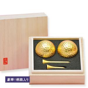 桐箱入り 金箔ゴルフボール&ティーセット(ダブル)(海外 お土産 golf balls 箔一 ホールインワン)|egolf