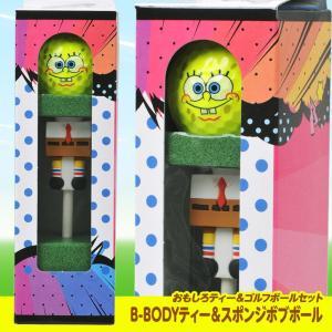 B-BODYティー&スポンジボブボールセット(1本・1球セット)(ゴルフコンペ景品 ゴルフコンペ 景品 賞品 コンペ賞品)|egolf