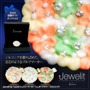 Jewelit by 1carat ジュエリーマーカー ジルコニア シュガーフラワー(ゴルフ用品 グッズ ギフト プレゼント)|egolf