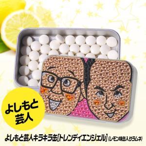 吉本芸人 キラキラ缶 トレンディエンジェル レモンラムネ入りのキラキラカン(メール便対応可)|egolf