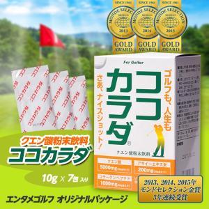 ココカラダ ゴルフパッケージ クエン酸粉末飲料 10g×7袋 コーワリミテッド(健康 ゴルフ サプリ)|egolf