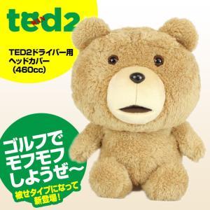 ted2 テッド ヘッドカバー(ドライバー用)(ゴルフ キャラクター ヘッドカバー おもしろ ぬいぐるみ)(ゴルフ用品 グッズ ギフト プレゼント)|egolf