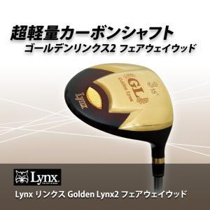 送料無料 Lynx リンクス Golden Lynx2 ゴールデンリンクス2 フェアウェイウッド|egolf