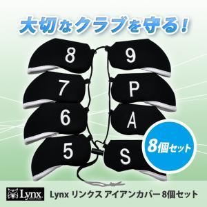 リンクス/Lynx ヘッドカバー(アイアン用) アイアンカバー 8個セット ヘッドカバー(ゴルフ用品 グッズ ギフト プレゼント ゴルフ好き)|egolf
