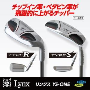 Lynx リンクス チッパー YS-ONE ワイエスワン(アプローチ)|egolf