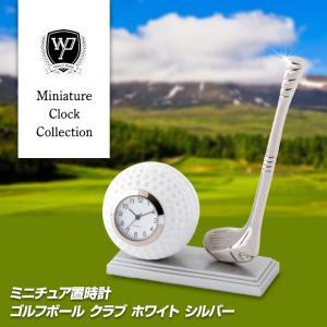 ミニチュアクロック ゴルフボール・クラブ