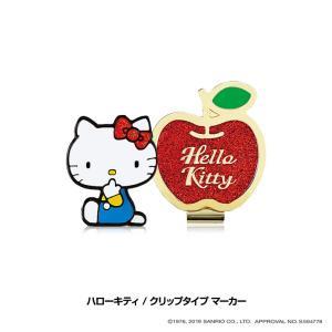 ハローキティ クリップタイプ マーカー(メール便対応可) (キャラクター ゴルフマーカー おもしろ Hello Kitty)|egolf