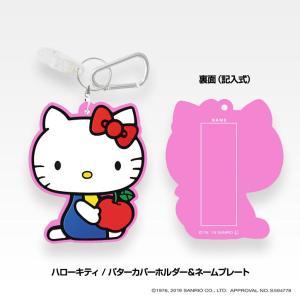 ハローキティ パターカバーホルダー&ネームプレート(メール便対応可) (ゴルフ キャラクター パターカバーキャッチャー Hello Kitty) egolf