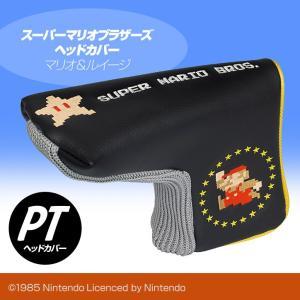 送料無料 スーパーマリオブラザーズ パターカバー(ピンタイプ) マリオ&ルイージ SUPER MARIO|egolf
