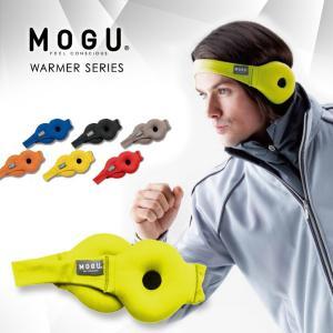 MOGU モグ イヤーウォーマー(耳あて)  メンズ レディース(メール便対応可) (スキー スノボ ゴルフ 自転車) egolf