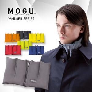 新作 MOGU モグ ネックウォーマー  メンズ・レディース(レビュー記入で送料半額) (メール便対応可) (スキー スノボ ゴルフ 自転車)|egolf