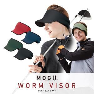 MOGU モグ ウォームバイザー(ゴルフ スポーツ 自転車 ランニング)(寒さ対策 防寒 商品 グッズ 冬ゴルフ)