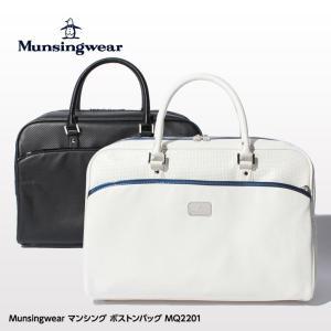 送料無料 マンシング ボストンバッグ MQ2201 Munsingwear(マンシングウェア) 2017SS|egolf