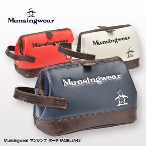 マンシングウェア ポーチ MQBLJA42 Munsingwear 2018SS/2018春夏(ゴルフ用品 グッズ ギフト プレゼント ゴルフ好き)|egolf