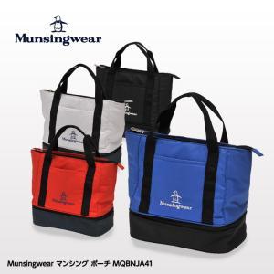 マンシングウェア 二層式 ポーチ(保温保冷機能)MQBNJA41 Munsingwear 2019SS/2019春夏 egolf