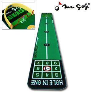 ミスターゴルフ(Mr.Golf) パターマット ホールインワン(ゴルフコンペ景品 ゴルフコンペ 景品 賞品 コンペ賞品)|egolf
