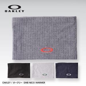 オークリー EMB ネックウォーマー OAKLEY  EMB NECK WARMER 911736JP(メール便対応可)