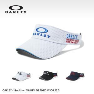 オークリー BG フィックスド バイザー OAKLEY BG FIXED VISOR 13.0 912164jp(帽子 メンズ)|egolf