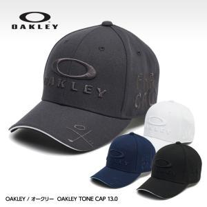 オークリー トーンキャップ OAKLEY TONE CAP 13.0 912236JP(帽子 メンズ)|egolf