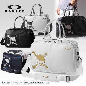 送料無料 オークリー ゴルフ スカル ボストンバッグ OAKLEY  SKULL BOSTON BAG 11.0 921077JP|egolf