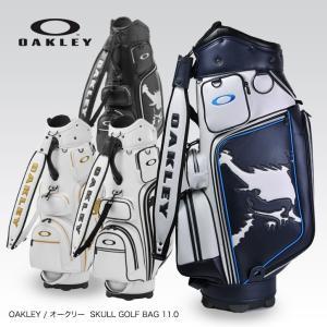 送料無料 オークリー ゴルフ スカル ゴルフバッグ/キャディバッグ OAKLEY  SKULL GOLF BAG 11.0 921078JP egolf