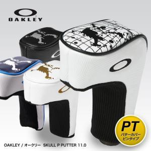 オークリー ゴルフ スカル ピン型 パターカバー OAKLEY  SKULL P PUTTER 11.0 921101JP|egolf