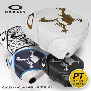 オークリー ゴルフ スカル マレット型 パターカバー OAKLEY  SKULL M PUTTER 11.0 921102JP|egolf