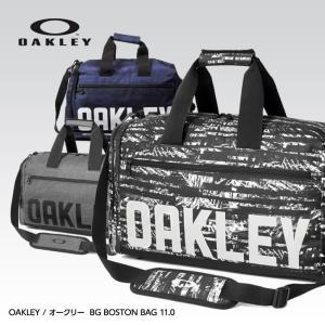 送料無料 オークリー ビージー ボストンバッグ OAKLEY BG BOSTON BAG 11.0 921110jp|egolf