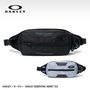 オークリー エッセンシャル ウエストバッグ OAKLEY ESSENTIAL WAIST 3.0 921564JP(かばん ウエストポーチ)|egolf