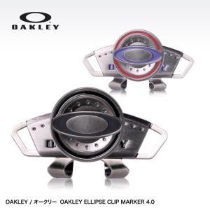 オークリー クリップマーカー OAKLEY ELLIPSE CLIP MARKER 4.0 99483JP(メール便対応可) (ゴルフ マーカー)|egolf