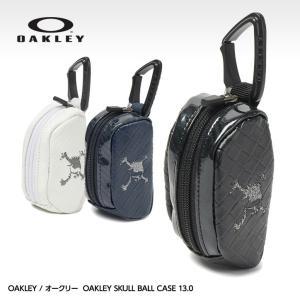 オークリー スカル ボールケース OAKLEY SKULL BALL CASE 13.0 99518jp(ラウンド用品 ゴルフボール ポーチ)|egolf