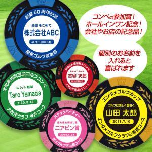 ゴルフマーカー 名入れ カジノチップマーカー(カジノマーカー)(メール便対応可)|egolf|02
