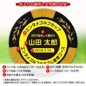 ゴルフマーカー 名入れ カジノチップマーカー(カジノマーカー)(メール便対応可)|egolf|05