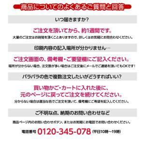 ゴルフマーカー 名入れ カジノチップマーカー(カジノマーカー)(メール便対応可)|egolf|08