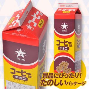 牛乳パックチョコ コーヒー味(20個入) オリオン 駄菓子(ホワイトデー お返し 2018 チョコレート おもしろチョコレート 面白い)|egolf|03