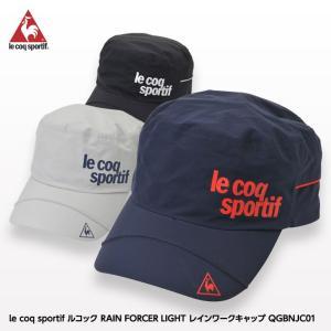 ルコック RAIN FORCER LIGHT レインワークキャップ QGBNJC01 le coq GOLF 2019SS/2019春夏|egolf