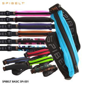 SPIBELT BASIC (スパイベルト ベーシック)  ブラックZip SPI-001 国内正規品 アルファネット(メール便対応可)|egolf
