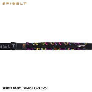 SPIBELT BASIC (スパイベルト ベーシック)  ...