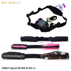 SPIBELT SPECIAL (スパイベルト スペシャル)  Wポケット SPI-005(メール便対応可) (国内正規モデル アルファネット) egolf