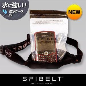 SPIBELT SPECIAL (スパイベルト スペシャル)  防水 ウォーターレジスタント ブラック SPI-007-001(メール便対応可) egolf
